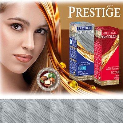 Оттеночный бальзам для волос серебристо- платиновый 100 ml
