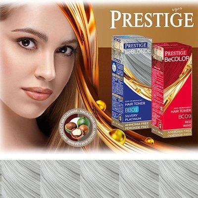 Оттеночный бальзам для волос серебряный эффект 100 ml