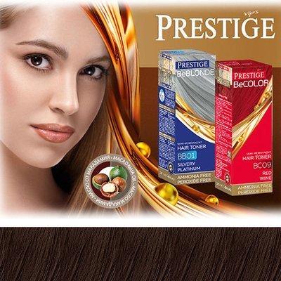 Оттеночный бальзам для волос натуральный шоколад 100 ml