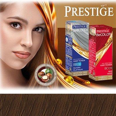 Оттеночный бальзам для волос натуральный коричневый 100 ml
