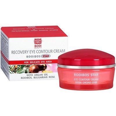 Регенерирующий крем для век с аргановым маслом Rooibos Star Боди-Д 40 ml