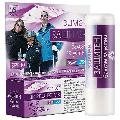 Защитный бальзам для губ с UV-A и UV-B фильтрами SPF 10 Боди-Д