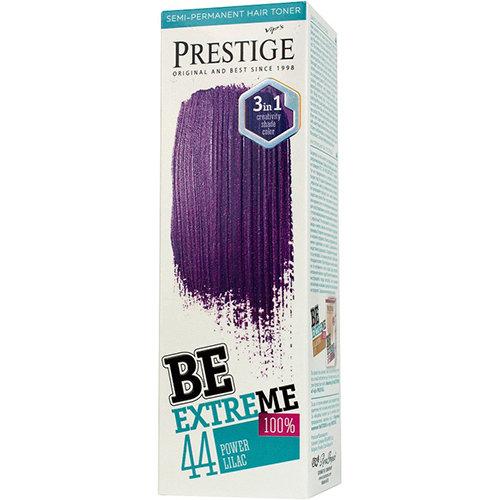 Тонирующий бальзам для волос темно- сиреневый 100 ml