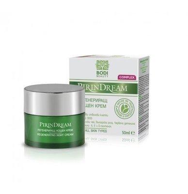 Супер восстанавливающий ночной крем Pirin Dream Complex Боди-Д 50 ml