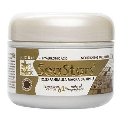 Питательная и омолаживающая маска Шоколад SeaStars Природная косметика 220 ml
