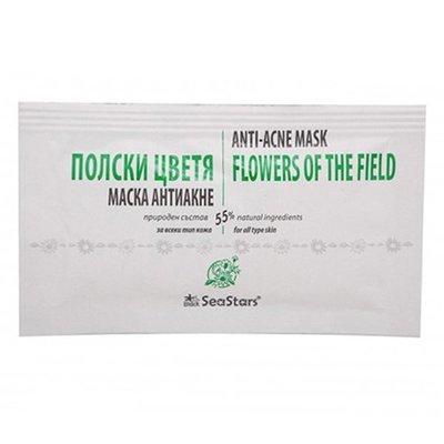 Грязевая маска против Акне Польские цветы SeaStars Природная косметика 15 ml
