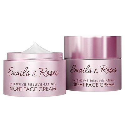 Интенсивный ночной крем для лица Snails & Roses Natural Garden 50 ml