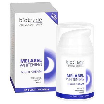 Крем Отбеливающий ночной для кожи MELABEL WHITENING Биотрейд 50 ml