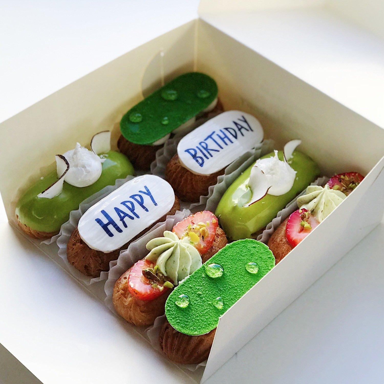 "Набір міні-еклерів ""Happy Birthday"" 8 шт №2"