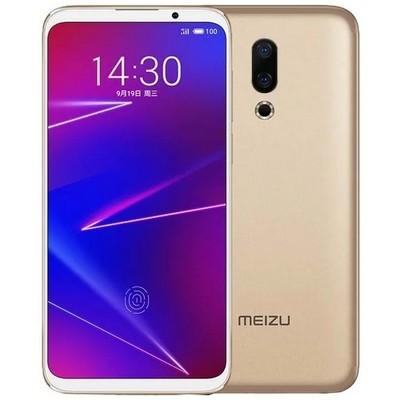Смартфон Meizu 16 6/64Gb EU (золотой)