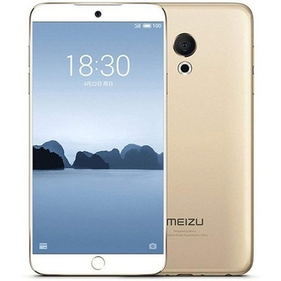 Смартфон Meizu 15 Lite 4/32Gb EU (золотой)