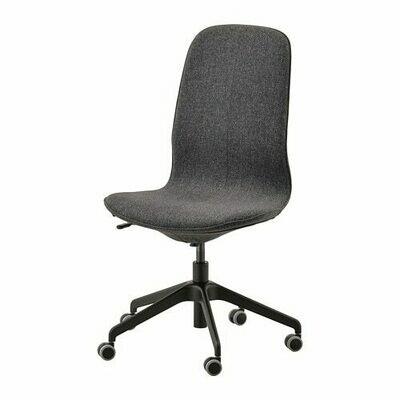 ЛОНГФЬЕЛЛЬ Рабочий стул - Гуннаред темно-серый, Гуннаред темно-серый