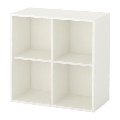 ЭКЕТ Шкаф с 4 отделениями - белый