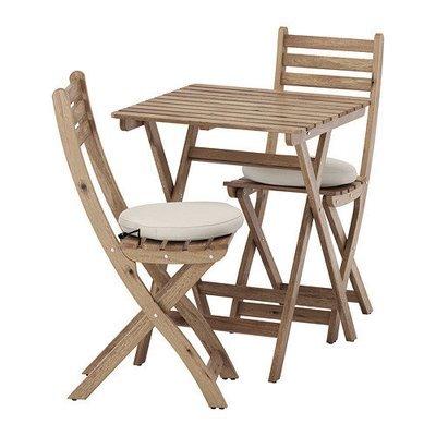 АСКХОЛЬМЕН Садовый стол+2 складных стула - Аскхольмен серо-коричневая морилка/ФРЁСЁН/ДУВХОЛЬМЕН бежевый