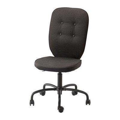 ЛИЛЛХОЙДЕН Рабочий стул - Идему черный