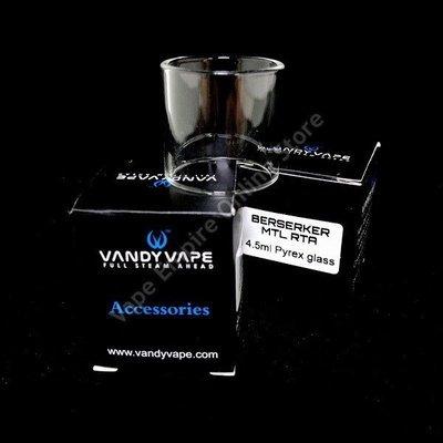 Vandy Vape - Berserker MTL RTA - 4.5ml Replacement Glass Tank