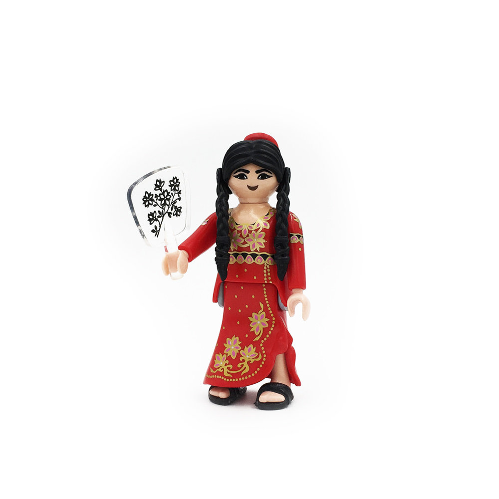 5459 Persian Woman
