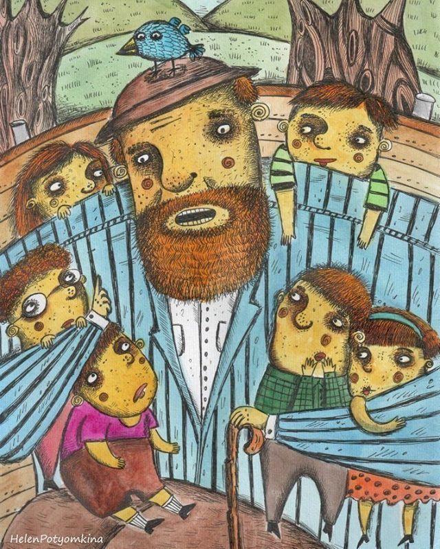 """Открытка """"Ван Гог и дети"""""""