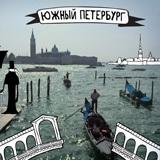 Венецейские открытки (12 шт. в обложке)