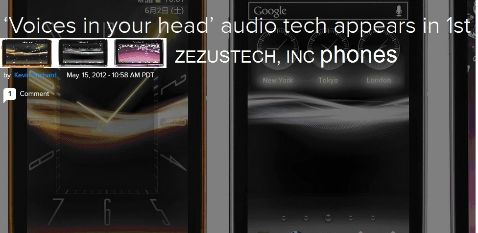V2K Smart Phone โทรศัพท์สมาทโฟนทำคลื่น V2K ในกระโหลกมนุษย์ Voice to Skull