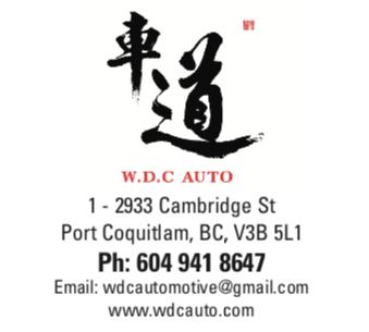WDC Cambridge Auto - Address & Logo
