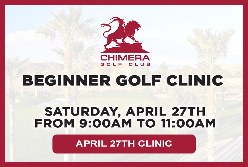 Beginner Golf Clinic - April 27