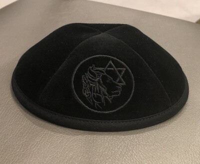 USA Only****New: Black Velvet Kippah tone on tone