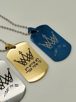 New: Karana Dog Tag Necklace/Keychain + free Phone sanitzer