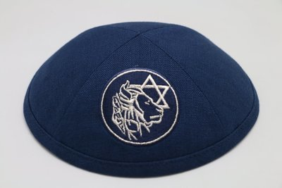 USA ONLY****LION OF ZION NAVY KIPPAH