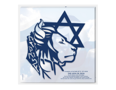 LION OF ZION 20 by 20 Canvas includes USA shipping