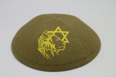 USA ONLY*** LION OF ZION ARMY KIPPAH