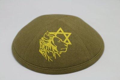 USA ONLY*** LION OF ZION ARMY KIPPAH