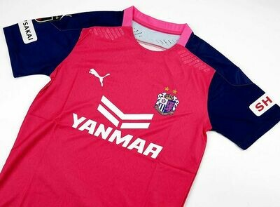 CEREZO OSAKA HOME 2020-2021  PLAYER MAGLIA CASA