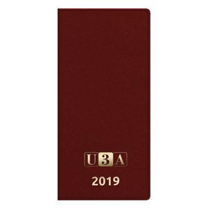 2019 Diary 075
