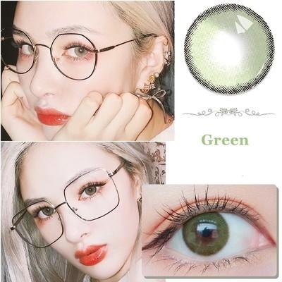 Allure Green