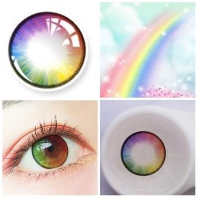 Real Rainbow 🌈