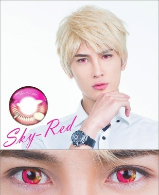 Coscon Anime Sky Red (Rosy) コスコン