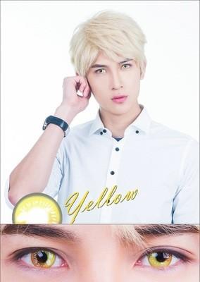 Coscon Anime Yellow コスコン