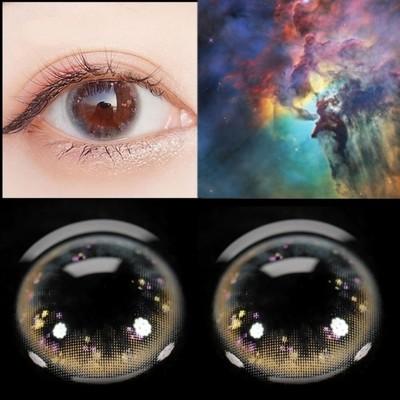 Nebula Gold Brown