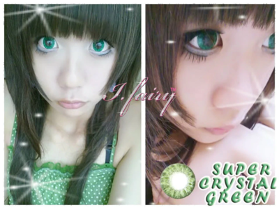 Super Crystal Green