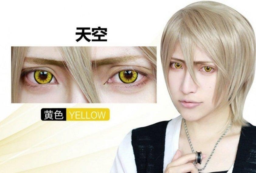 Skycos Yellow スカイコス