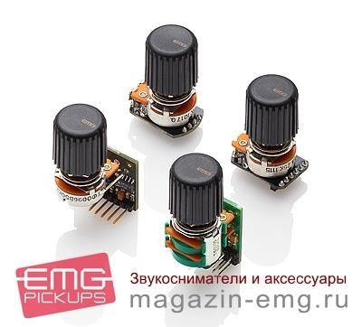 EMG BTS System