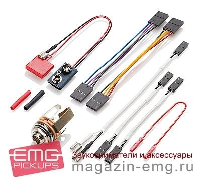 EMG BQC HZ System, комплектация