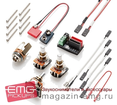 EMG JX Set, комплектация
