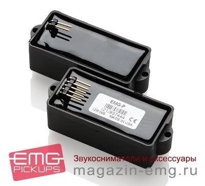 EMG PCS, вид снизу