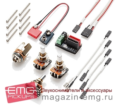 EMG PJCS Set, комплектация
