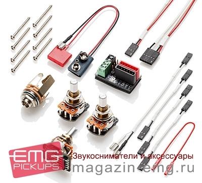 EMG PJCS-X Set, комплектация
