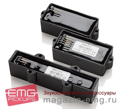 EMG PJA-X Set, вид снизу