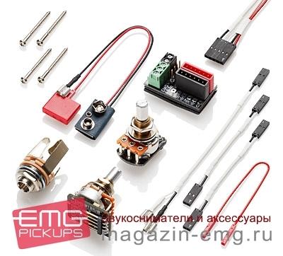 EMG PCS-X, комплектация