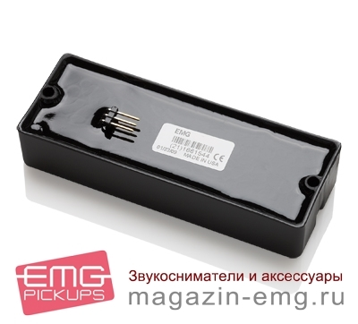 EMG 40TWX, вид сзади